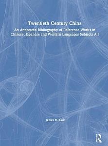 Twentieth Century China PDF