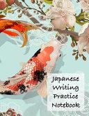 Japanese Writing Practice Notebook PDF