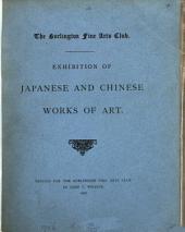 Catalogues of exhibitions. Non-illustr. ser.