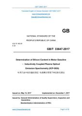 GB/T 33647-2017: Translated English of Chinese Standard (GBT 33647-2017, GB/T33647-2017, GBT33647-2017): Determination of Silicon Content in Motor Gasoline - Inductively Coupled Plasma Optical Emission Spectrometry (ICP-OES).