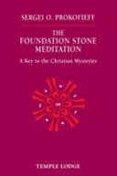 Foundation Stone Meditation