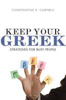 Keep Your Greek PDF