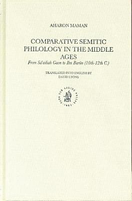 Comparative Semitic Philology in the Middle Ages PDF