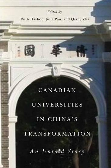 Canadian Universities in China   s Transformation PDF