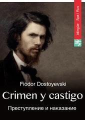 Crimen y castigo (Español Ruso Edición, ilustrado): Преступление и наказание (испанская русская редакция иллюстрированная)