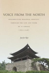 Voice from the North PDF