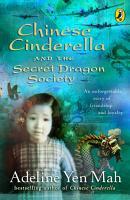 Chinese Cinderella and the Secret Dragon Society PDF