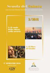 """Scuola del Sabato - III e IV trimestre 2016: """"Guida allo studio personale della Bibbia e alla condivisione in gruppo"""" Passi di: Adobe Indesign CC. """"Scuola del Sabato - II semestre 2016"""". iBooks."""