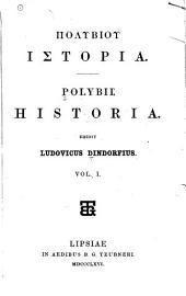 Greek title : Historia: Volume 1