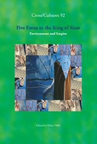 Five Emus to the King of Siam PDF