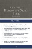 A Reader s Hebrew and Greek Bible