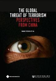 Global Threat of Terrorism