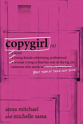Copygirl