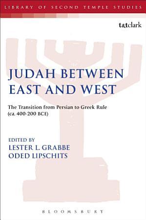 Judah Between East and West PDF