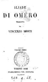 Iliade, tr. da V. Monti