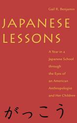 Japanese Lessons Book PDF