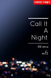 call it a night 6권(완결)