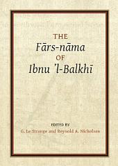 Fārs-nāma of Ibnu l-Balkhī