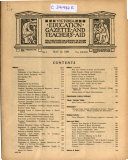 Education Gazette and Teachers' Aid