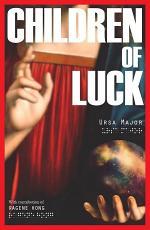 Children of Luck