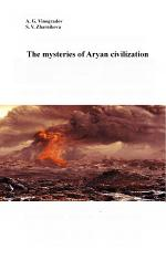 The mysteries of Aryan civilization