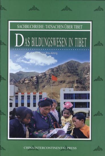 Das Bildungswesen in Tibet PDF
