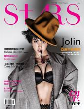 STARS 生活美學誌 NO.4