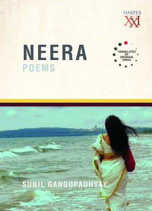 Neera : Poems Translated by Arunava Sinha