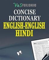 ENGLISH   ENGLISH   HINDI DICTIONARY  POCKET SIZE  PDF