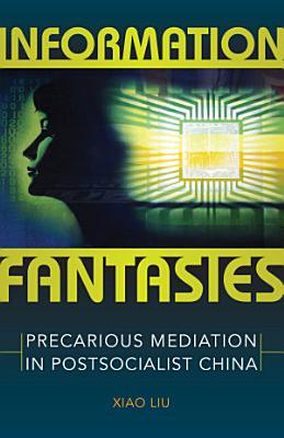 Information Fantasies PDF