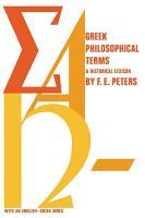 Greek Philosophical Terms PDF