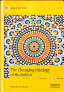 The Changing Ideology of Hezbollah