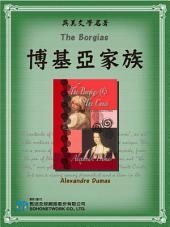 The Borgias (博基亞家族)