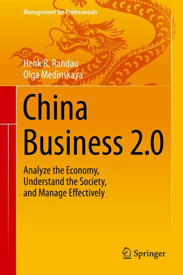 China Business 2 0 PDF