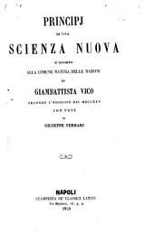 Opere di Giambattista Vico: 5: Principi di scienza nuova d'intorno alla comune natura delle nazioni