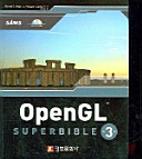 OPENGL SUPERBIBLE 3     CD1           PDF