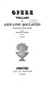 Opere volgari di Giovanni Boccaccio: Fiammetta
