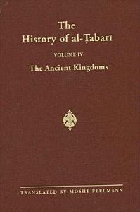 The History of al Tabari Vol  4 PDF