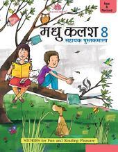 Madhu Kalash – 8