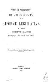 Per la fondazione di un Istituto delle riforme legislative