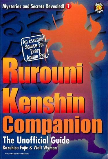 The Rurouni Kenshin Companion PDF