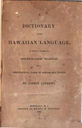 A Dictionary Of The Hawaiian Language Book PDF