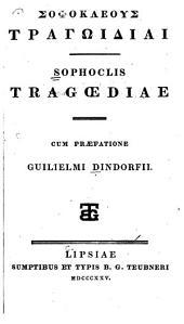 Tragœdiae: Cum præfatione