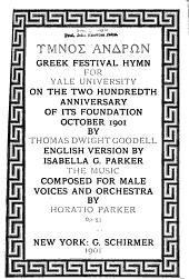 Hymnos Andrōn