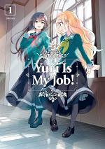 Yuri is My Job 1