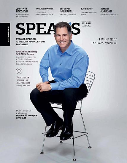 Spear s Russia  Private Banking   Wealth Management Magazine PDF