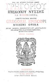 Sancti Gregorii episcopi Nysseni Opera gr. et lat. tomus tertius