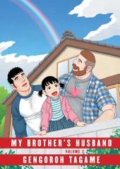 My Brother's Husband: Volume 2