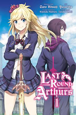Last Round Arthurs  Vol  1  manga