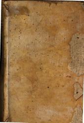 D. Ioannis Chrisostomi... in omnes D. Pauli epistolas commentarij... latinitate donati (per W. Musculum, Fr. Aretinum, S. Grynaeum, Erasmum, G. Tilmannum)...